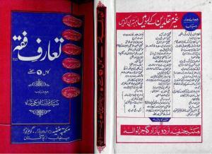 Taaruf-e-Fiqah_syed Mushtaq ali shah