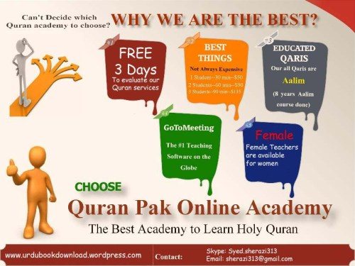 -Home-Based-Online-Quran-Lessons-Try-Our-2-Weeks-Free-Classes-Tutoring-Private-Lessons copy